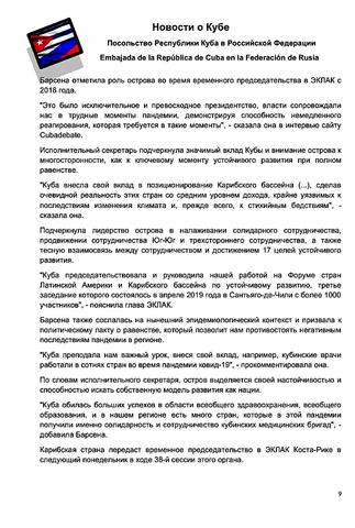 http://images.vfl.ru/ii/1604333972/f304e6c5/32161909_m.png