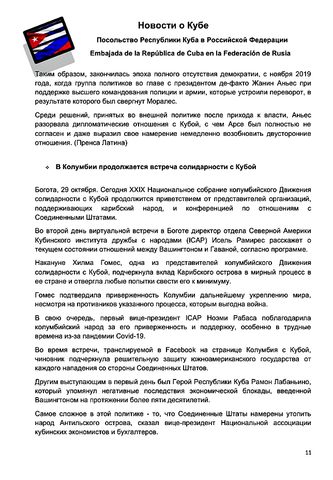 http://images.vfl.ru/ii/1604334181/64a265d9/32161958_m.png