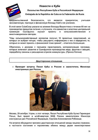 http://images.vfl.ru/ii/1604334353/72113f1c/32161980_m.png