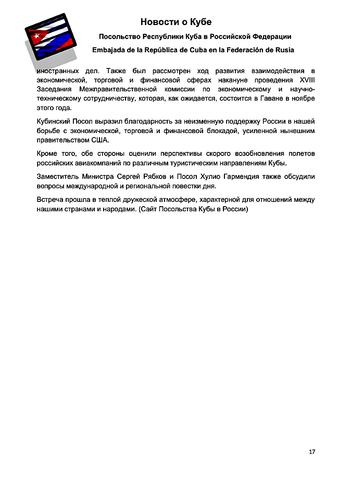 http://images.vfl.ru/ii/1604334433/95c07684/32161985_m.png