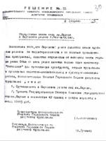 http://images.vfl.ru/ii/1604423325/d22354f4/32172272_s.jpg