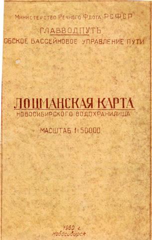 http://images.vfl.ru/ii/1604471590/1ee47912/32176175_m.jpg