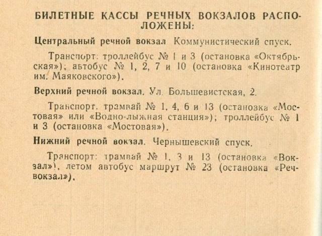 http://images.vfl.ru/ii/1604475201/55315994/32176694_m.jpg