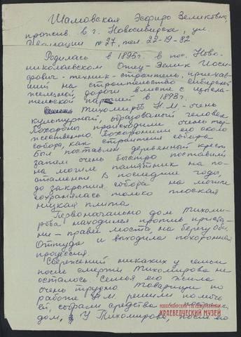 http://images.vfl.ru/ii/1604498013/e1ac129b/32180475_m.jpg