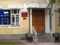http://images.vfl.ru/ii/1604501323/c0a25f2b/32181224_s.jpg