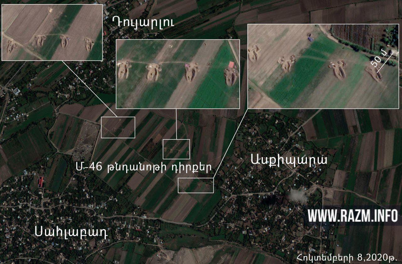 https://images.vfl.ru/ii/1604578745/bc7af56d/32194881.jpg
