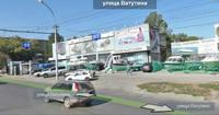 http://images.vfl.ru/ii/1604671222/6c8a0e91/32206914_s.jpg