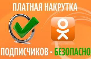 http://images.vfl.ru/ii/1604759054/57debd5c/32216721.jpg