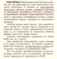 http://images.vfl.ru/ii/1604802945/3dc090eb/32222073_s.jpg