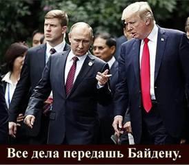 http://images.vfl.ru/ii/1604862535/513ebc75/32231658.jpg