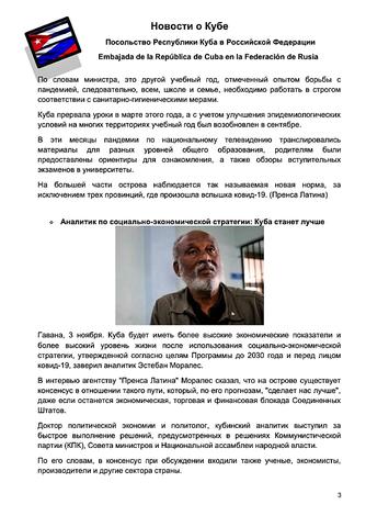 http://images.vfl.ru/ii/1604930912/2a109dd8/32242929_m.png