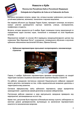 http://images.vfl.ru/ii/1604931163/07951964/32242977_m.png
