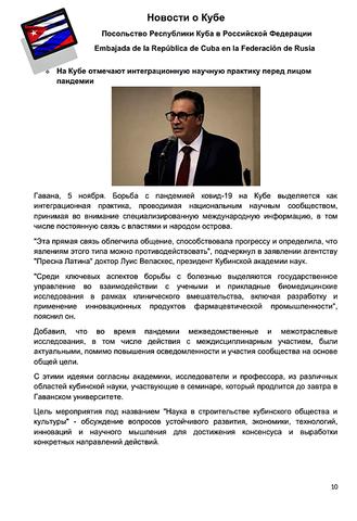 http://images.vfl.ru/ii/1604931559/687aadd5/32243049_m.png