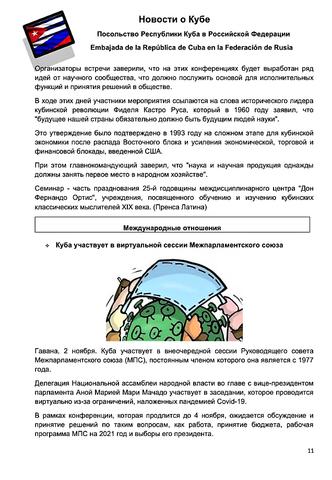 http://images.vfl.ru/ii/1604931848/3a40da85/32243104_m.png
