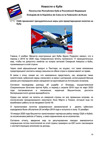 http://images.vfl.ru/ii/1604931990/8772080e/32243134_m.png
