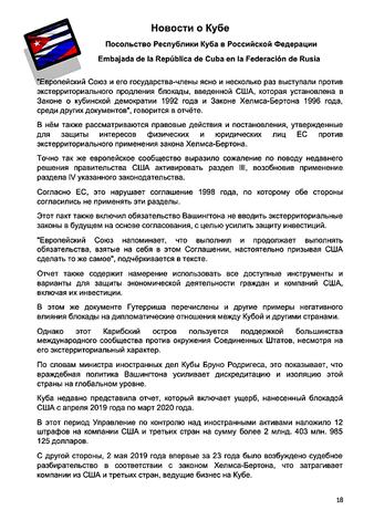 http://images.vfl.ru/ii/1604932179/cdd3a9d9/32243172_m.png