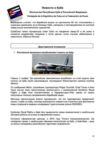 http://images.vfl.ru/ii/1604932465/4584baec/32243213_m.png