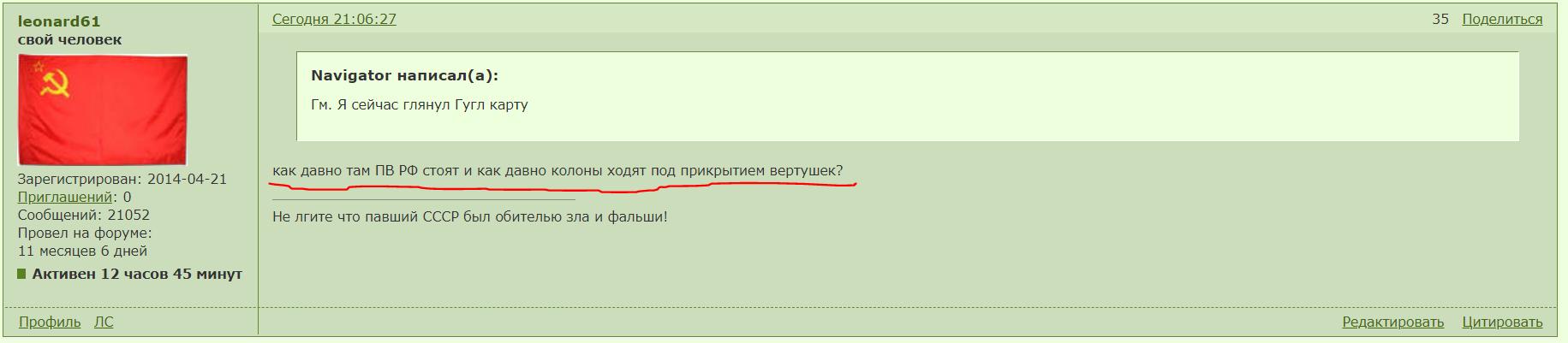 https://images.vfl.ru/ii/1604943630/874fa152/32245429.png
