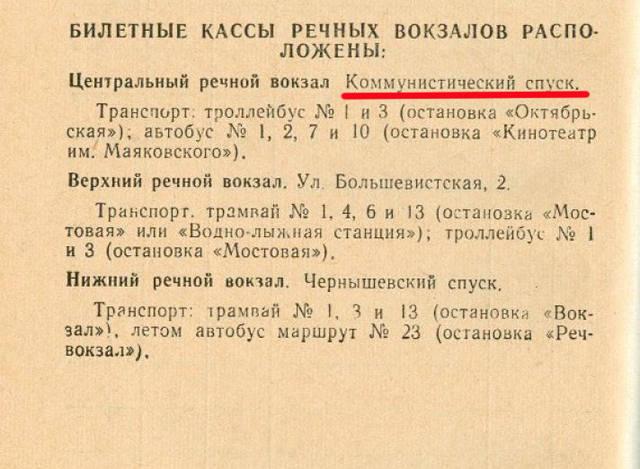 http://images.vfl.ru/ii/1605071632/574f1fb9/32259259_m.jpg
