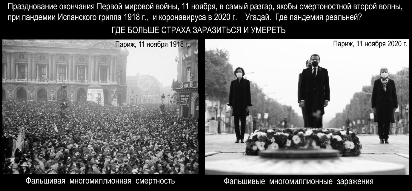 http://images.vfl.ru/ii/1605165050/8e6d7c84/32272079.jpg
