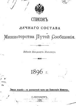 http://images.vfl.ru/ii/1605191446/9b9edf05/32278955_m.jpg