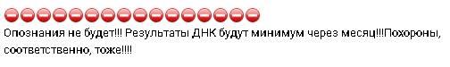 http://images.vfl.ru/ii/1605202178/84e7b211/32282546_m.jpg