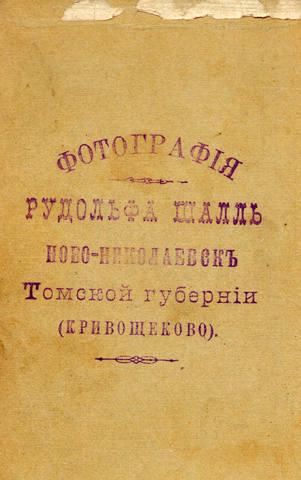 http://images.vfl.ru/ii/1605249060/bd84074d/32286238_m.jpg