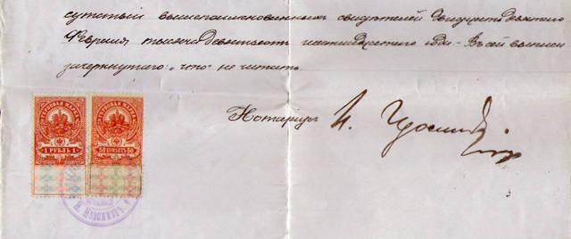 http://images.vfl.ru/ii/1605331715/75bdd870/32297767_m.jpg