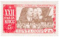 http://images.vfl.ru/ii/1605432417/330124d6/32309551_s.jpg