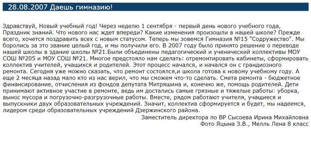 http://images.vfl.ru/ii/1605591577/7076f600/32330767_m.jpg