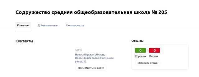 http://images.vfl.ru/ii/1605591577/987e7faa/32330766_m.jpg