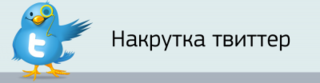 http://images.vfl.ru/ii/1605804417/2e0dc75d/32368140.png