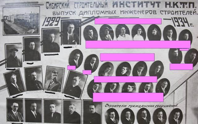 http://images.vfl.ru/ii/1605816267/1b6c45b0/32369864_m.jpg