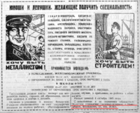 http://images.vfl.ru/ii/1605850261/cbaf8961/32371479_s.png
