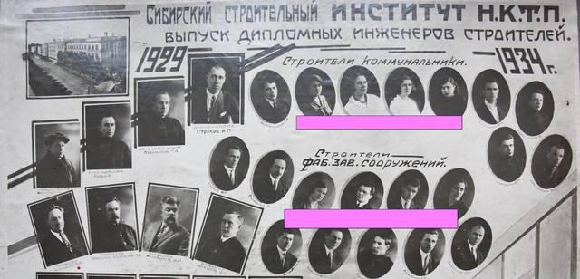http://images.vfl.ru/ii/1605857663/626cf731/32372433_m.jpg