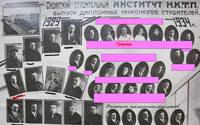 http://images.vfl.ru/ii/1605870018/3bafec39/32374905_s.jpg