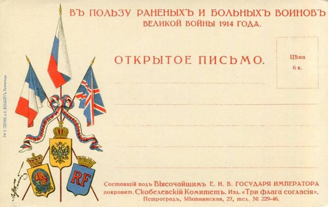 http://images.vfl.ru/ii/1605889492/eff5a18c/32379572_m.jpg