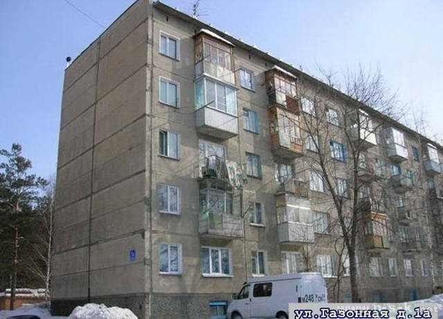 http://images.vfl.ru/ii/1605929742/bbde7312/32383024_m.jpg