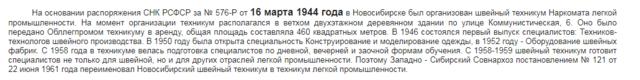 http://images.vfl.ru/ii/1605936869/f367861d/32383321_m.png
