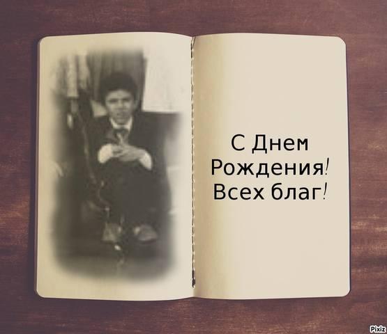 http://images.vfl.ru/ii/1606055469/cb2171a0/32398861_m.jpg