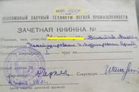 http://images.vfl.ru/ii/1606059050/2b49029d/32399691_s.jpg