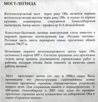 http://images.vfl.ru/ii/1606063897/cf4c8831/32400867_s.jpg