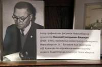 http://images.vfl.ru/ii/1606063898/ded2c1f5/32400873_s.jpg