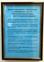 http://images.vfl.ru/ii/1606064189/82720f85/32400976_s.jpg