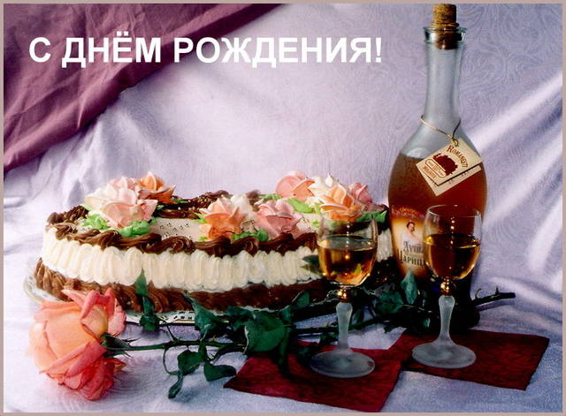 http://images.vfl.ru/ii/1606101266/3e81fede/32404335_m.jpg