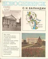 http://images.vfl.ru/ii/1606130310/fcd41c6e/32409203_s.jpg