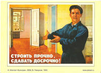 http://images.vfl.ru/ii/1606130359/cd4d8f95/32409219_s.jpg