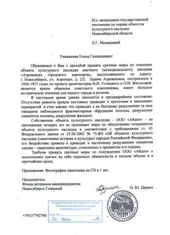 http://images.vfl.ru/ii/1606135024/b7613910/32410399_m.jpg