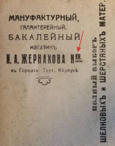 http://images.vfl.ru/ii/1606192805/308b0728/32416320_m.jpg