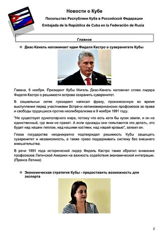 http://images.vfl.ru/ii/1606237845/7e662127/32425036_m.png